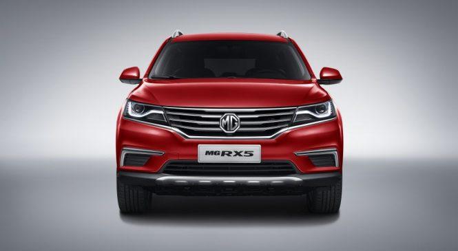 MG, la marca británica que fabrica en China, lanza nueva suv RX5